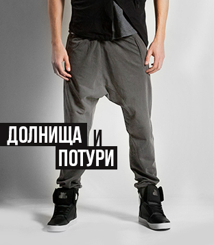 Купи онлайн мъжки дънки на супер цени от интернет магазин за мъже Fashionmix