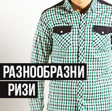 Уникални мъжки зимни блузи и суичери на супер цени от онлайн магазин за мъже Fashionmix