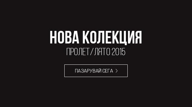 Онлайн магазин Fashionmix.eu през целия декември 2014