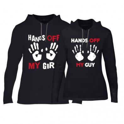 Суичъри за двойки Hands Off в черно TMN-CPS-148 2