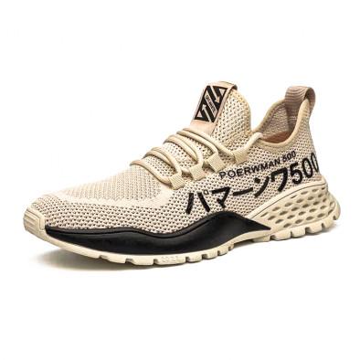 Мъжки леки бежови маратонки с акцент gr020221-3 3