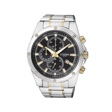 Мъжки часовник Citizen сребрист браслет със златисти детайли