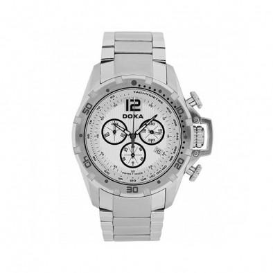 Мъжки часовник DOXA Water N'Sports сребрист браслет