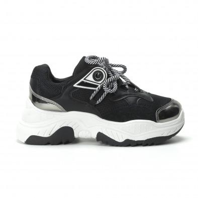 Хитови дамски маратонки в черно и бяло it250119-34 3