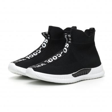 Мъжки slip-on маратонки чорап с бели надписи в черно it110919-1 3