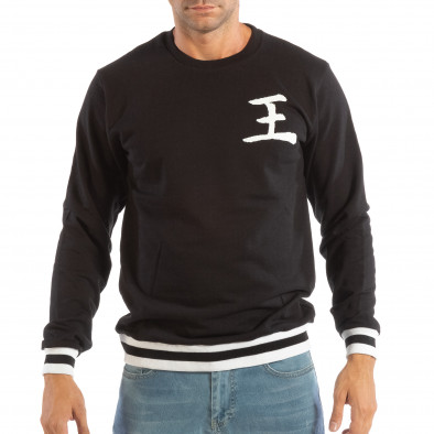 Мъжка черна ватирана блуза с принт на гърба it240818-147 2