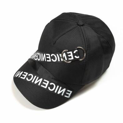 Черна шапка с бели надписи it290818-19 2