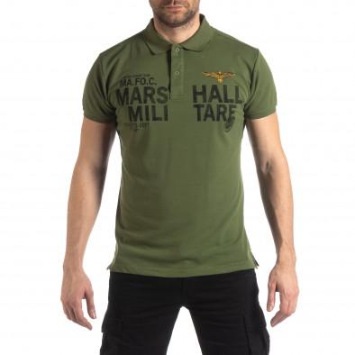 Зелена тениска с яка Marshall Militare it210319-88 2