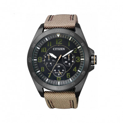 Eco-Drive Military Black IP Men's Watch BU2035-05E