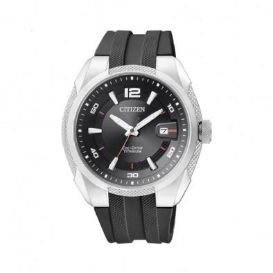 Eco-Drive Super Titanium Men's Watch BM6900-07E