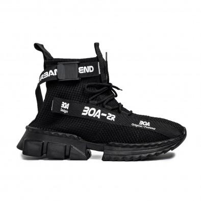 Мъжки черни маратонки чорап Cubic tr260221-1 2