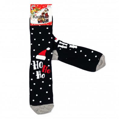 Мъжки тъмносини коледни чорапи il161220-39 2