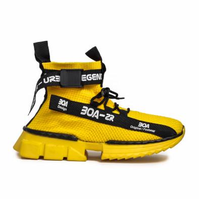 Мъжки жълти маратонки чорап Cubic tr260221-3 2