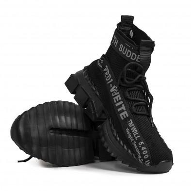 Мъжки маратонки чорап Cubic в черно it210721-4 4