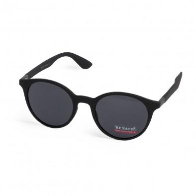 Basic черни очила пеперуда il200521-8 3