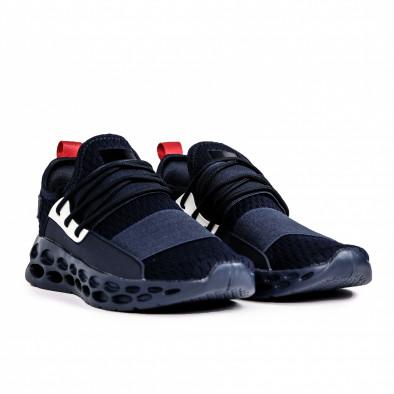 Мъжки сини маратонки с ластици it180820-9 3