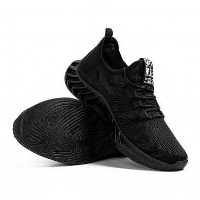 Мъжки текстилни маратонки Black & White gr080621-7 4