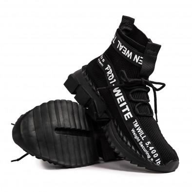 Мъжки маратонки чорап Cubic черно с бяло it110521-2 4
