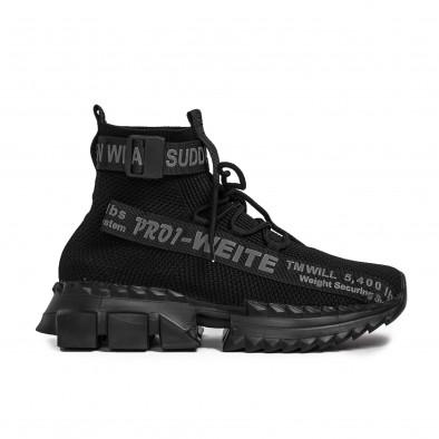 Мъжки маратонки чорап Cubic в черно it210721-4 2
