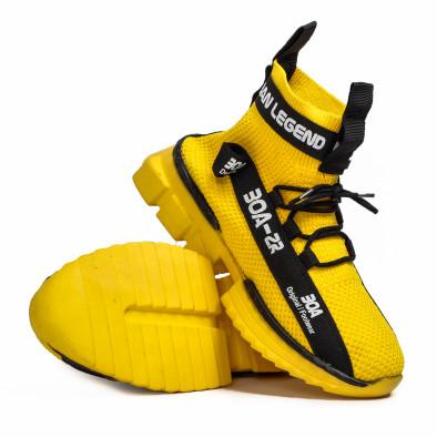 Мъжки жълти маратонки чорап Cubic tr260221-3 4