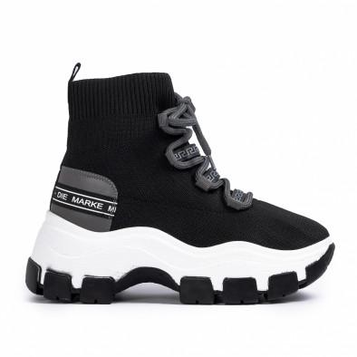 Chunky маратонки чорап в черно и сиво tr231020-2 2