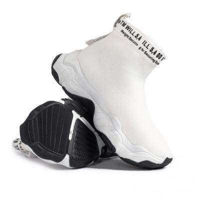 Slip-on Chunky мъжки маратонки в бяло gr020221-19 5