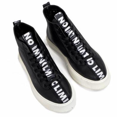 Високи черни кецове с бяла подметка tr181120-3 2