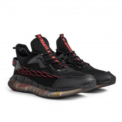 Мъжки черни маратонки със силиконова подметка gr070921-55 3