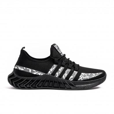 Мъжки текстилни маратонки Black & White gr080621-7 2