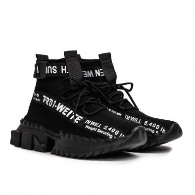 Мъжки маратонки чорап Cubic черно с бяло it110521-2 3