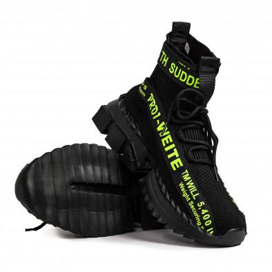 Мъжки маратонки чорап Cubic черно с неон it110521-1 4