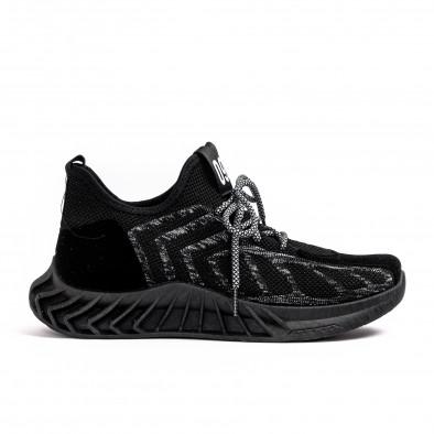 Мъжки черни маратонки сив меланж gr080621-8 2