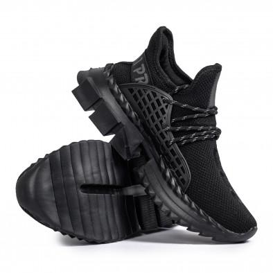 Мъжки маратонки Cubic All black it261020-5 5