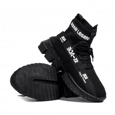 Мъжки черни маратонки чорап Cubic tr260221-1 4