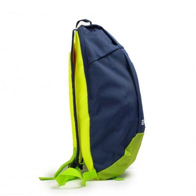 Раница за фитнес в синьо Blue-Yellow Fluo it040621-33 4