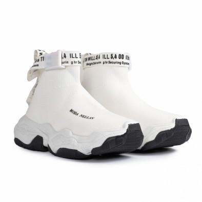Slip-on Chunky мъжки маратонки в бяло gr020221-19 4