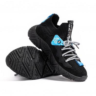 Мъжки черни плетени маратонки с акценти gr080621-4 4