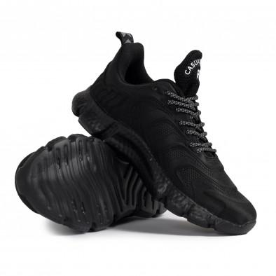 Ултралеки черни маратонки & Big Size gr020221-17 5