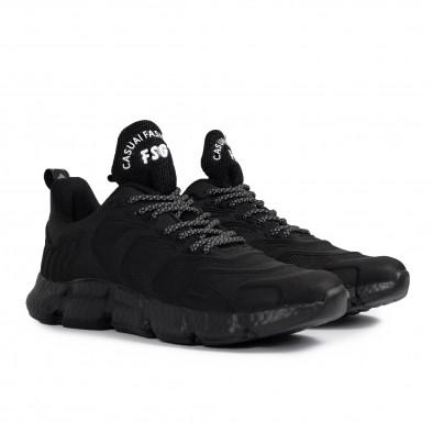Ултралеки черни маратонки & Big Size gr020221-17 4