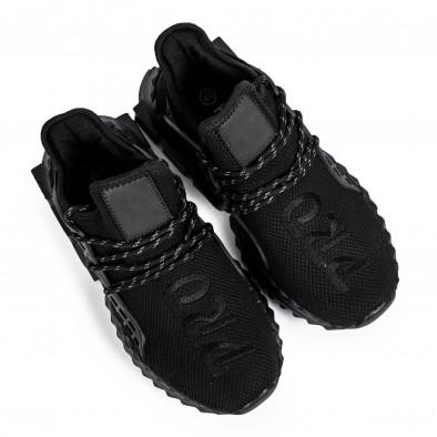 Мъжки маратонки Cubic All black it261020-5 6