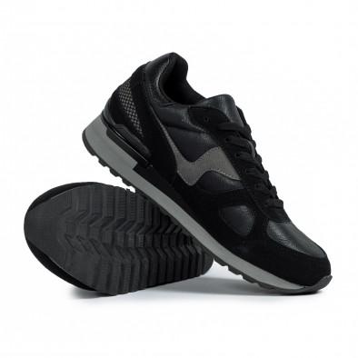 Комбинирани мъжки маратонки в черно и сиво it300920-53 4