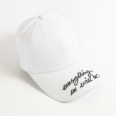 Бяла шапка с козирка it080520-79 2