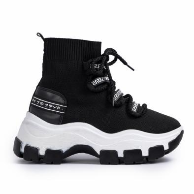 Chunky маратонки чорап в черно tr231020-1 2
