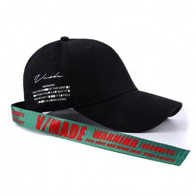 Черна шапка с козирка и акцент gr240221-7 2