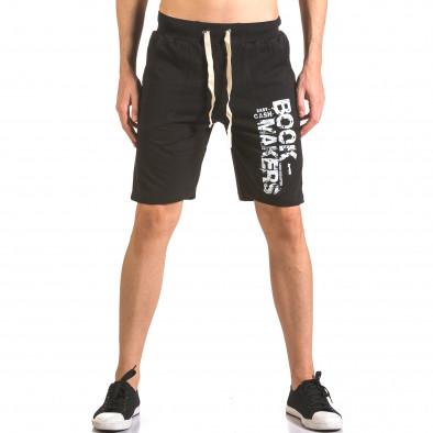 Мъжки черни шорти за фитнес с надпис Book Makers ca050416-41 2