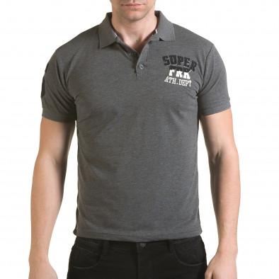 Мъжка сива тениска с яка с релефен надпис Super FRK Franklin 5