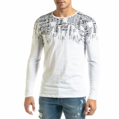 Мъжка бяла блуза с надписи tr020920-48 2