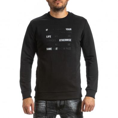 Ватирана черна блуза с гумиран надпис tr070921-43 2
