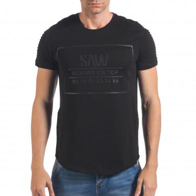 Мъжка черна тениска с релефен надпис и странични ципове SAW 4
