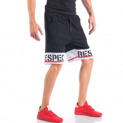 Мъжки черни шорти Respect it050618-44 4